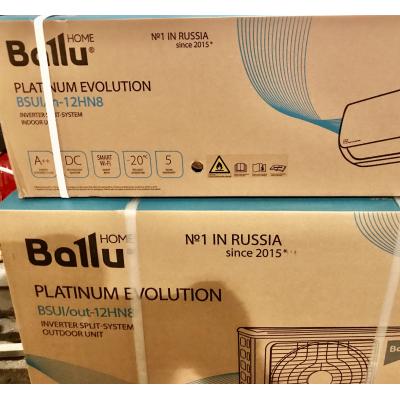 Ballu BSUI-12HN8