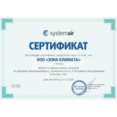 Systemair AxZent 500DV