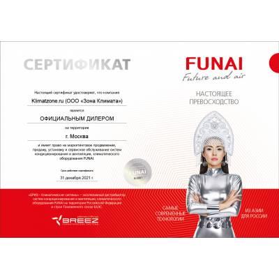 Funai USH-TTM7201WC Увлажнитель