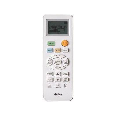 Haier HSU-18HTL103/R2