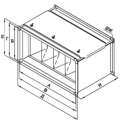 Карманный фильтр укороченный KORF FKU 100-50 (КОРФ)