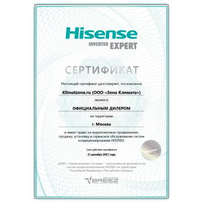 Hisense AS-10UW4SVETG107(С)