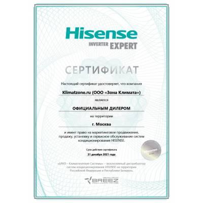 Hisense AS-18HR4SMATG015