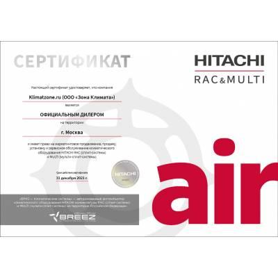 Hitachi RAK-18RPB / RAC-18WPB
