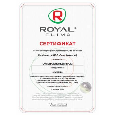 Royal Clima RCB 75