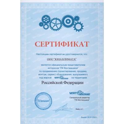 VentMachine Колибри ФКО 500 EC GTC