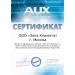 AUX ALCA-H12/4DR Внутренний блок