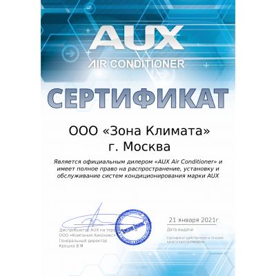 AUX ALCA-H36/4DR Внутренний блок