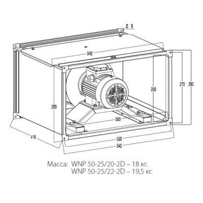 Вентилятор KORF WNP 50-25 (КОРФ)