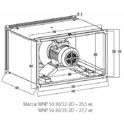Вентилятор KORF WNP 50-30 (КОРФ)