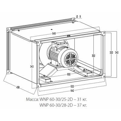 Вентилятор KORF WNP 60-30 (КОРФ)