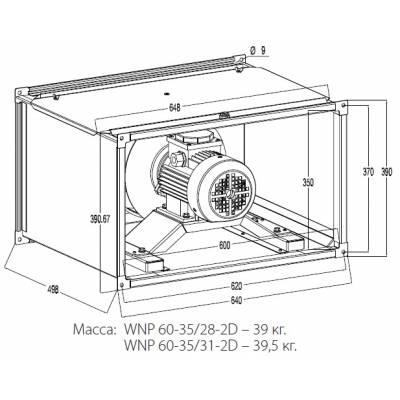 Вентилятор KORF WNP 60-35 (КОРФ)