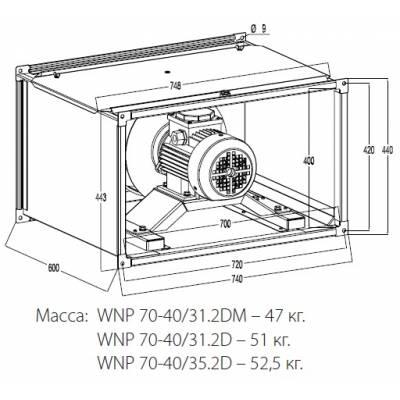 Вентилятор KORF WNP 70-40 (КОРФ)