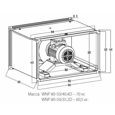 Вентилятор KORF WNP 80-50 (КОРФ)