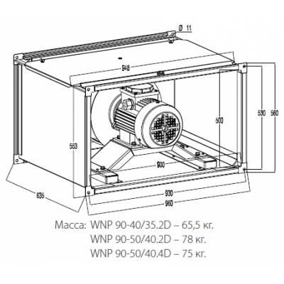 Вентилятор KORF WNP 90-50 (КОРФ)